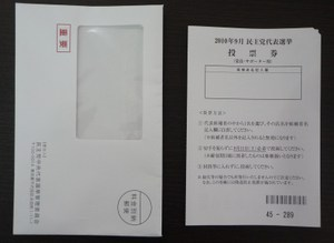 P1230527_2