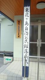 Cai_0681