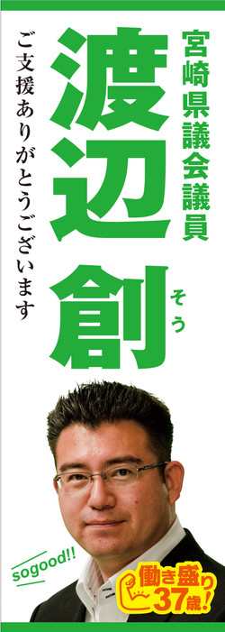 Poster_b_2